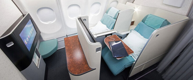 Angebot nach Sydney in der Business Class mit Korean Air