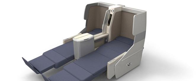 Angebot nach Malediven in der Business Class mit Gulf Air